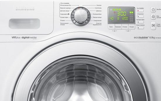 machine à laver et lave linge
